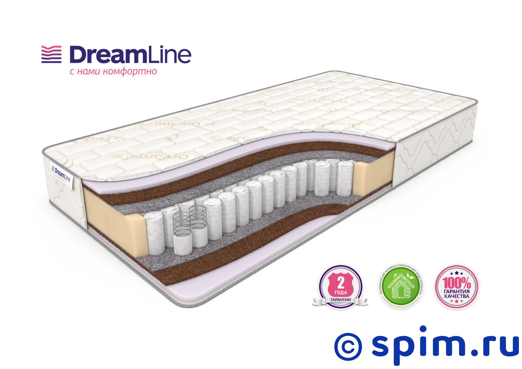 Матрас DreamLine Classic +15 Hard Tfk 150х195 см матрас dreamline sleepdream medium tfk 140х200 см