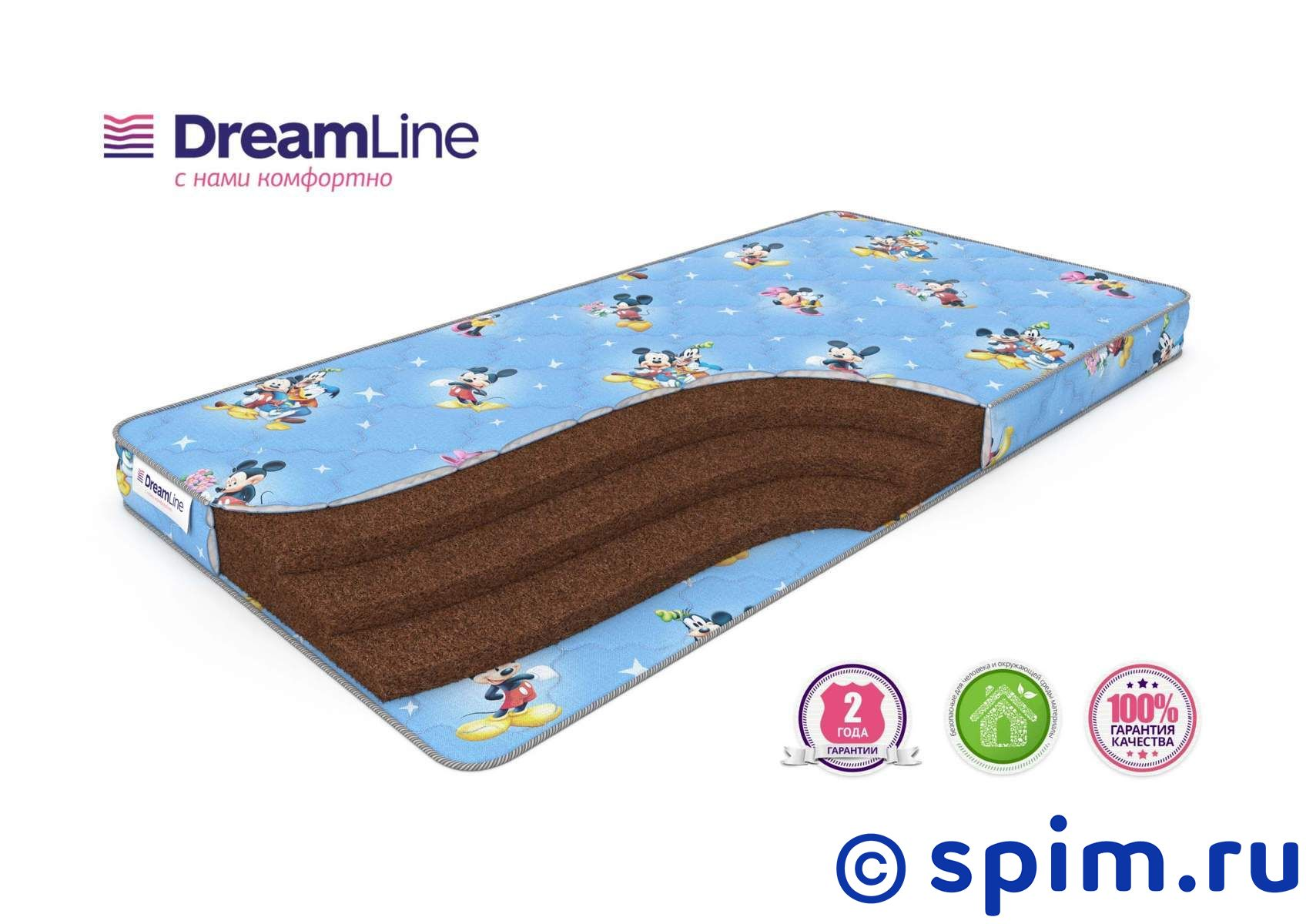 Детский матрас DreamLine Baby Dream 9 80х200 см матрас dreamline memory dream s 1000 140x195