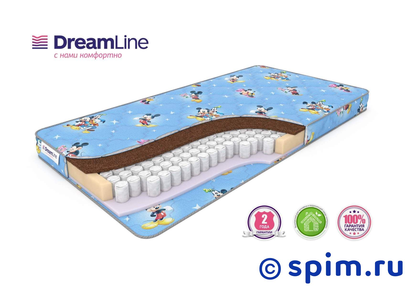 Детский матрас DreamLine Baby Sleep Dream Tfk 70х140 см матрас dreamline dream 3 tfk 150х195 см