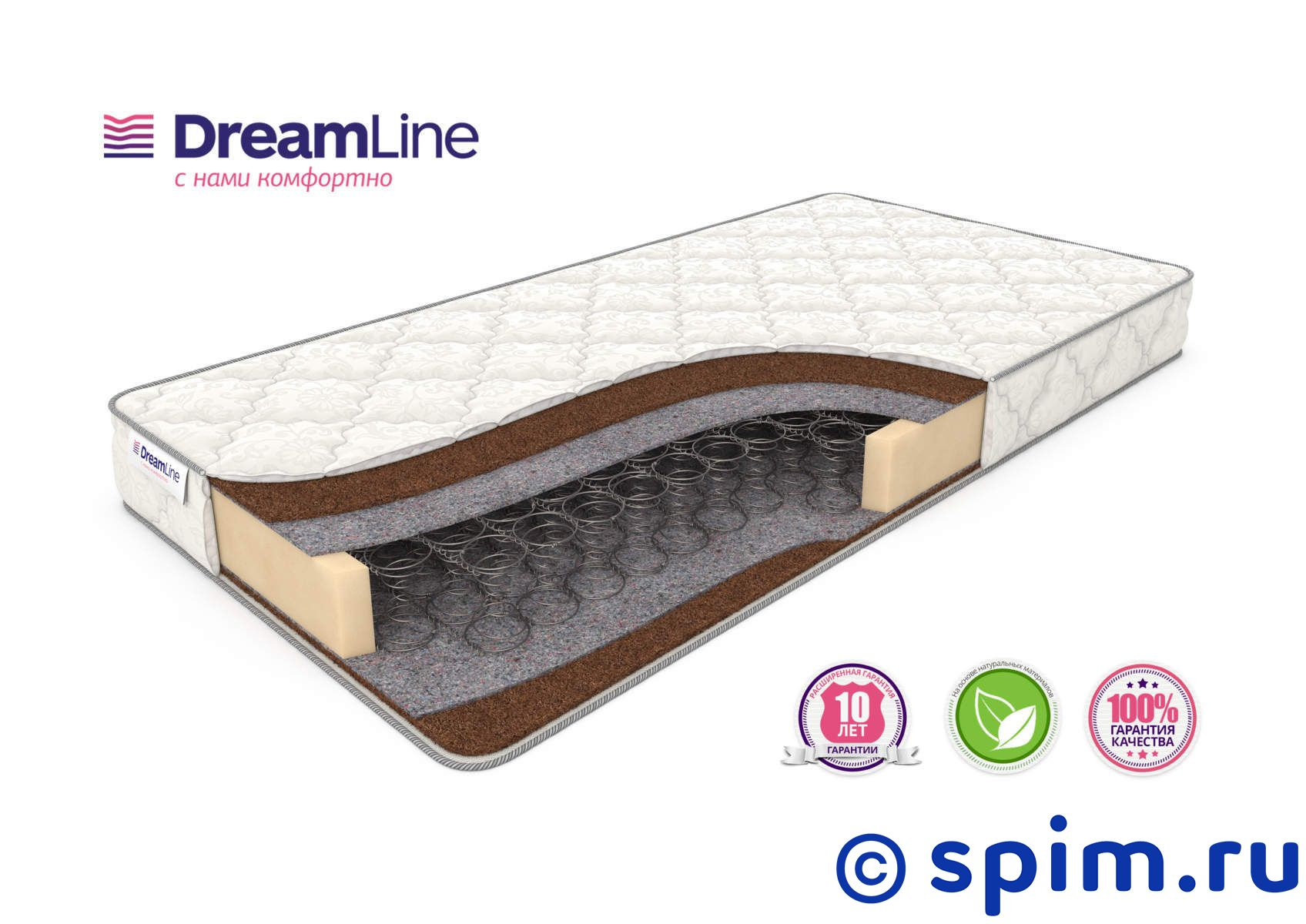 Матрас DreamLine Dream 1 Bonnell 150х195 см  матрас dreamline memory dream s 1000 90x190