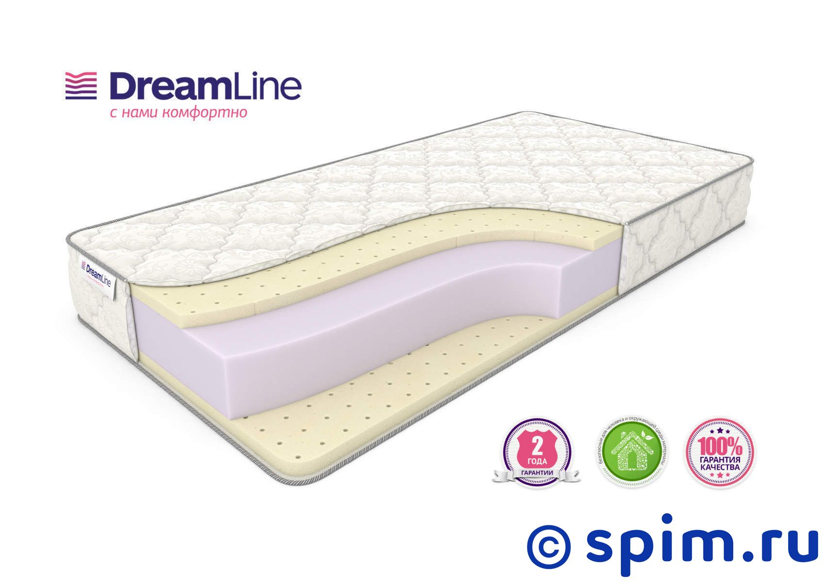 Матрас DreamLine DreamRoll Latex Dual 80х190 см