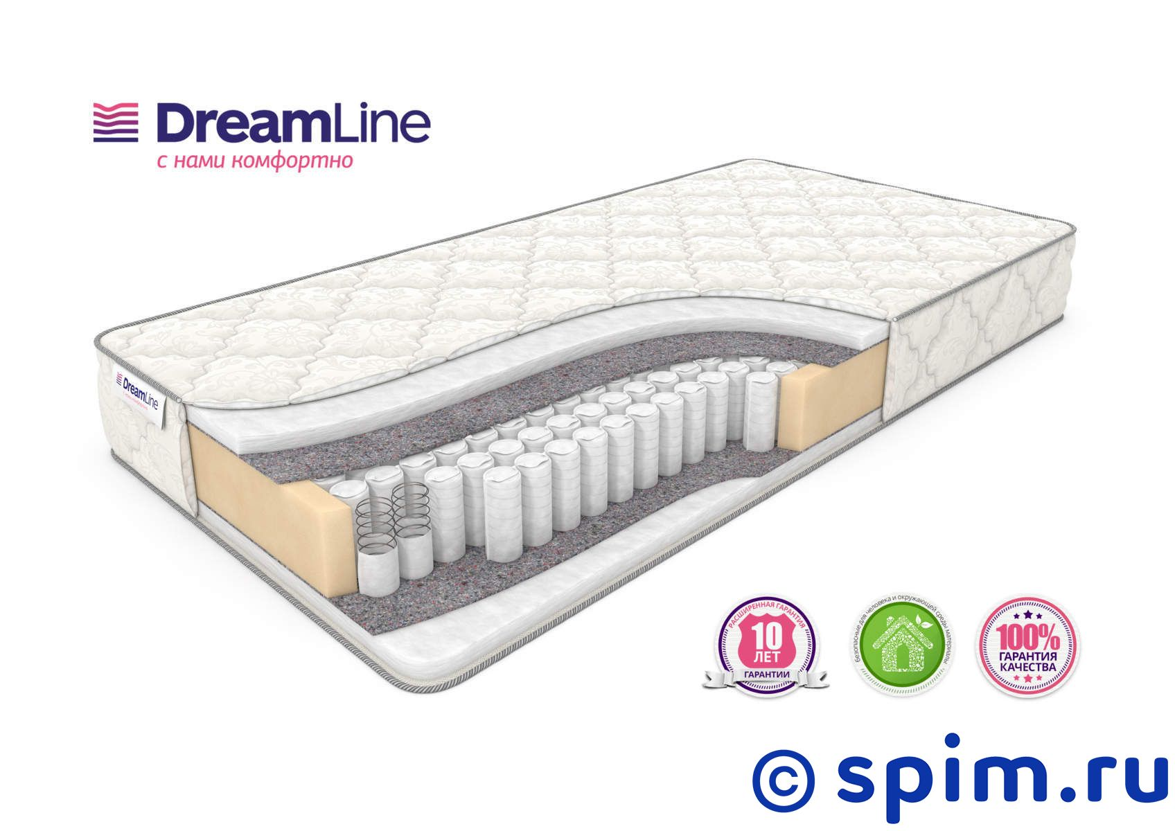 Матрас DreamLine Eco Hol Tfk 150х195 см матрас dreamline sleepdream medium tfk 140х200 см