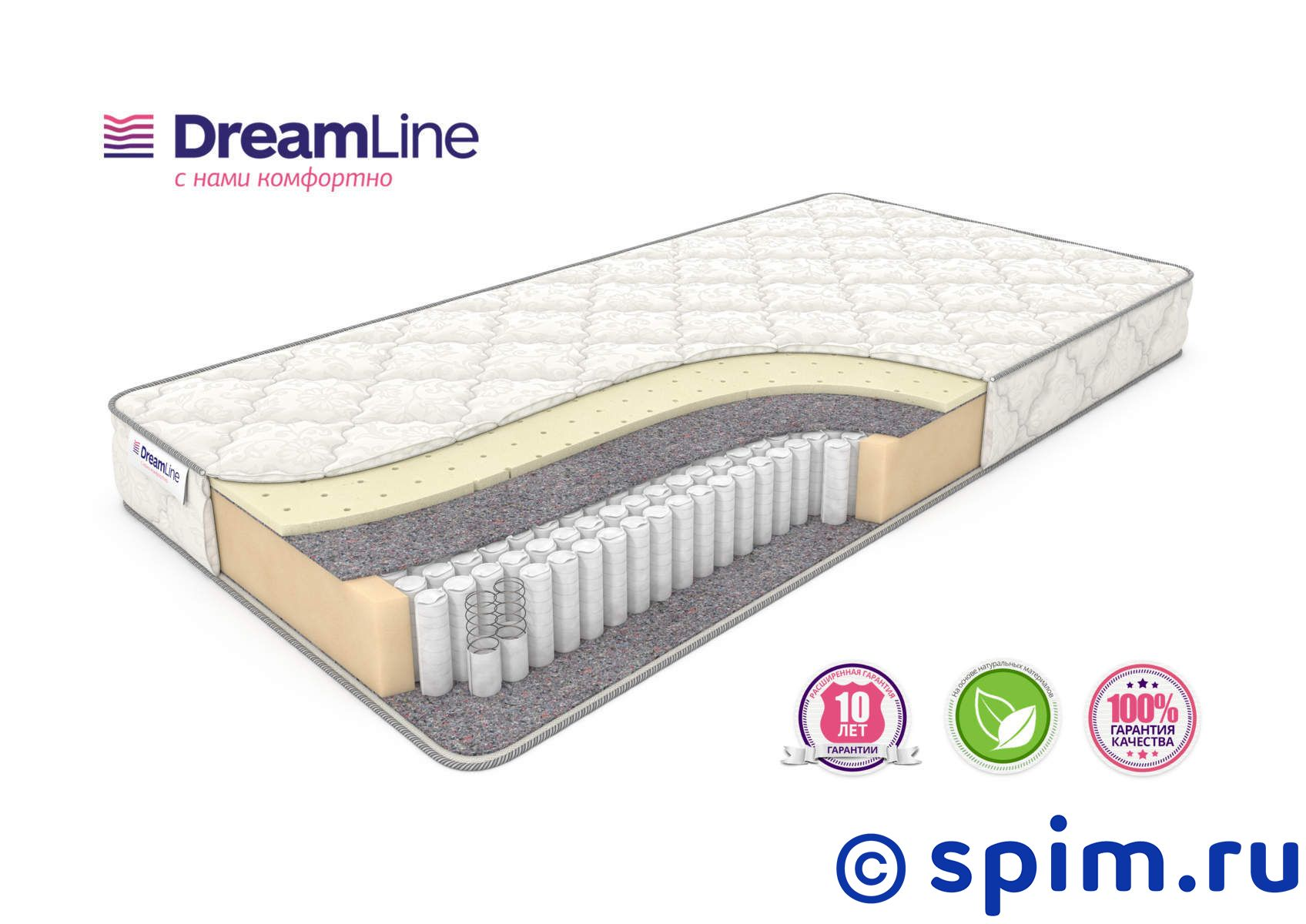 Матрас DreamLine Single Sleep 3 S1000 120х195 см