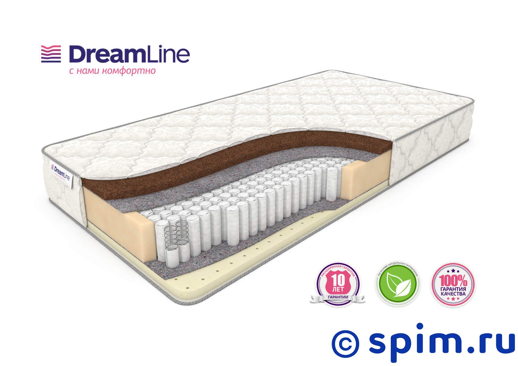 Матрас DreamLine SleepDream S1000 150х195 см матрас dreamline sleepdream medium tfk 140х200 см