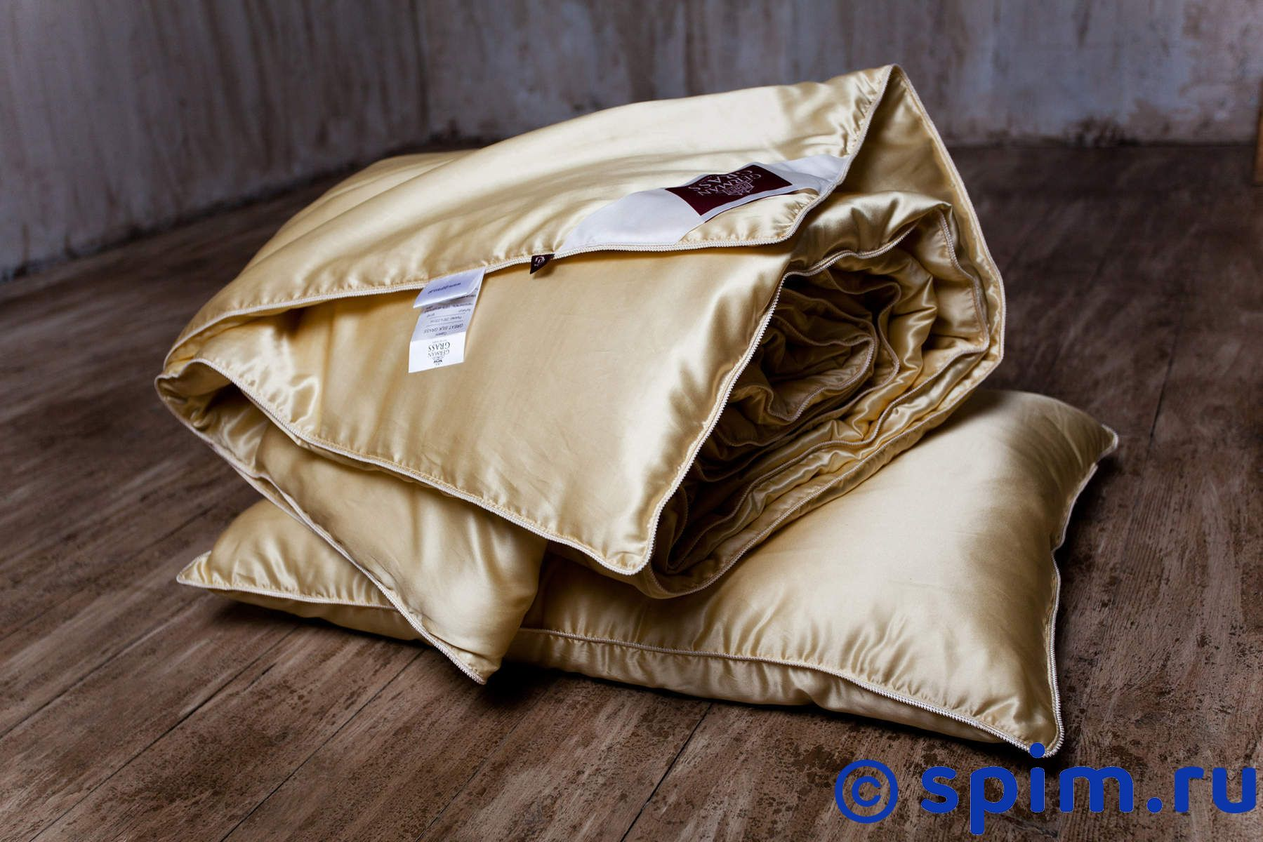 Одеяло Gg Great Silk Grass, всесезонное 200х220 см  подушка gg fly silk grass 50 арт 85110
