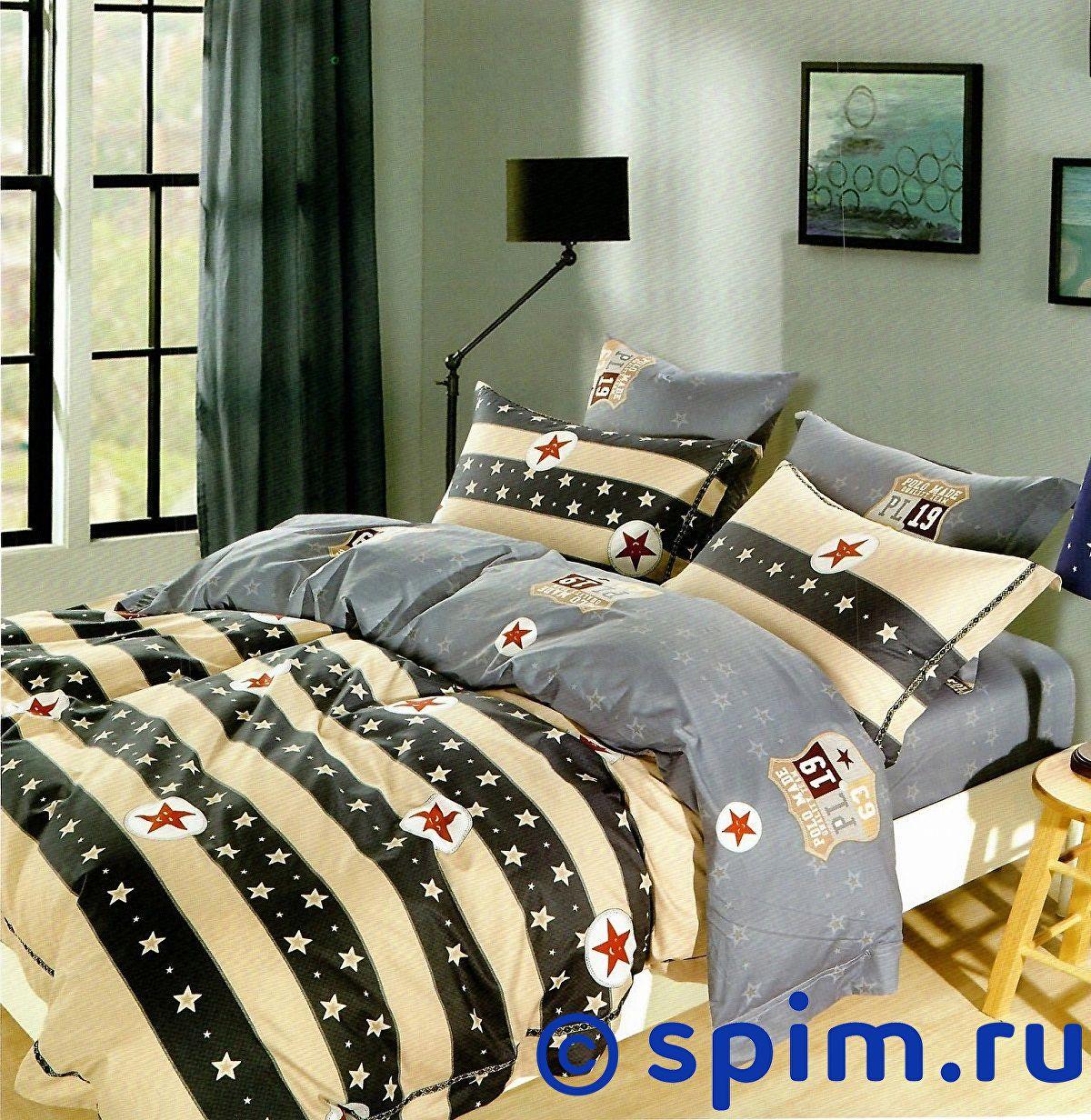 Постельное белье Karna Delux Karula 1.5 спальное delux
