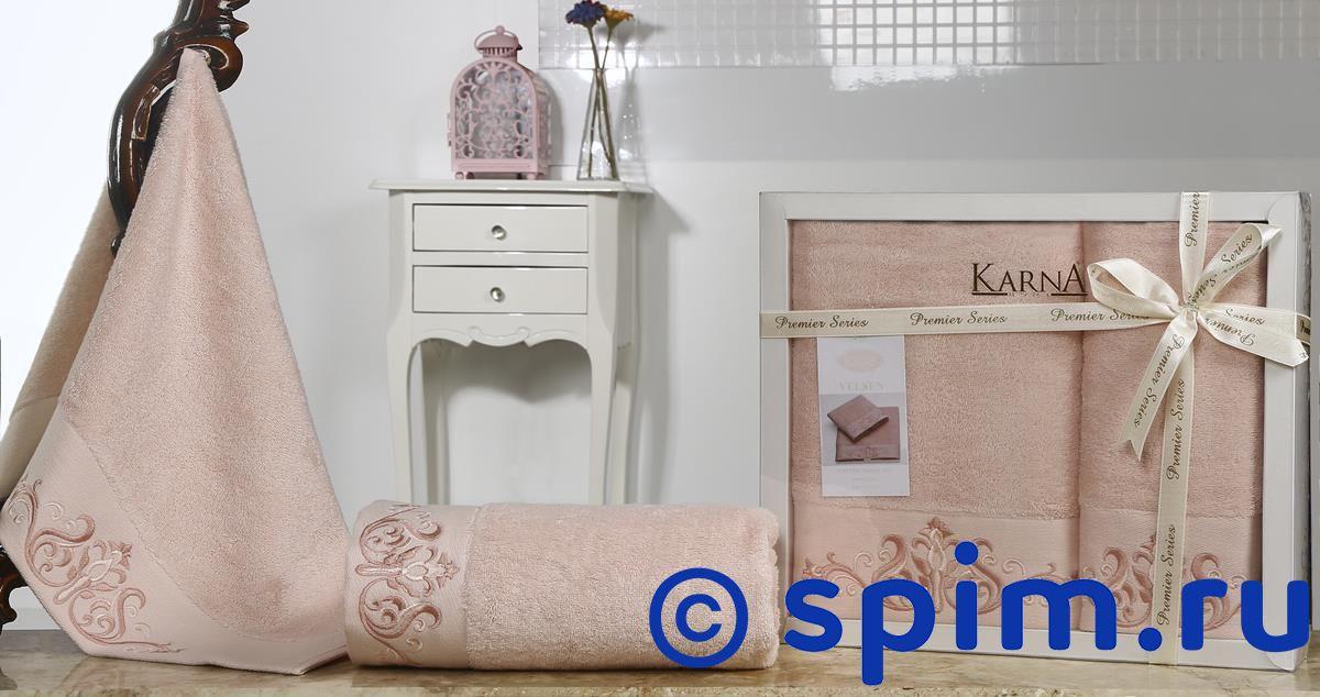 Комплект полотенец Karna Velsen, пудра покрывало karna покрывало evony цвет пудра 240х260 см