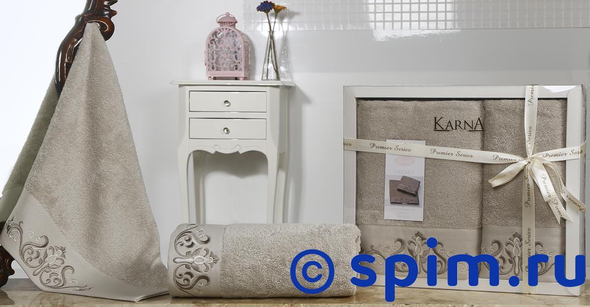 Комплект полотенец Karna Velsen, стоне покрывало karna rose с вышивкой стоне 160х220 см
