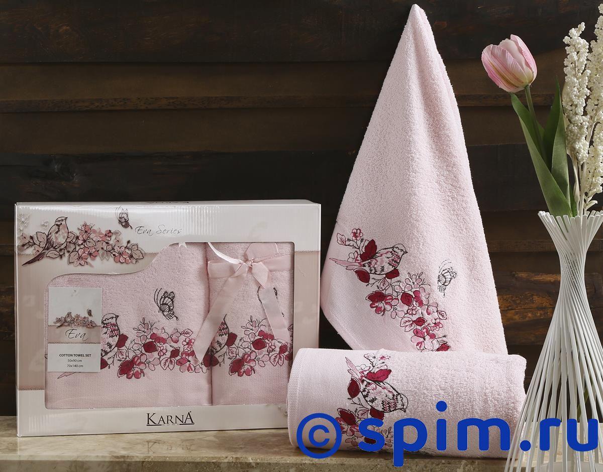 Купить Комплект полотенец Karna Eva, светло-розовый