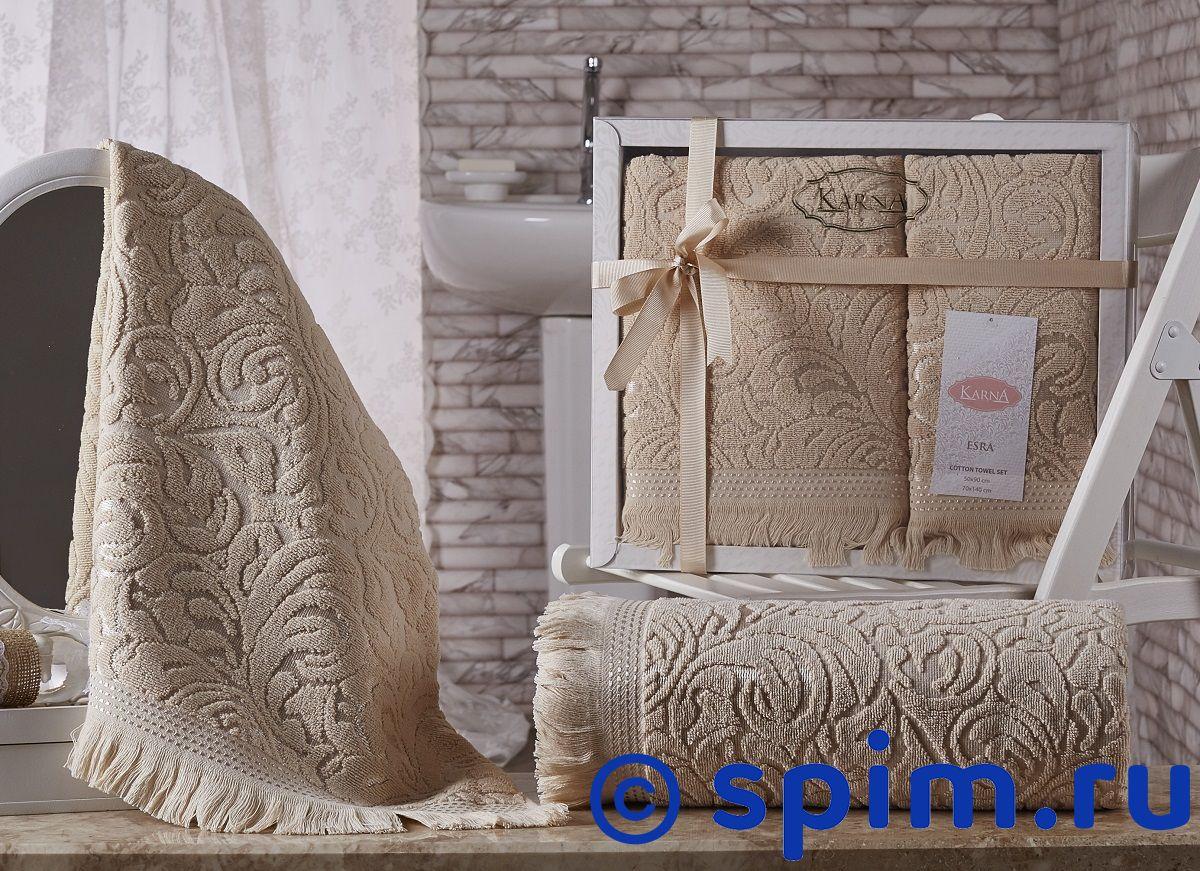 Комплект полотенец Karna Esra, бежевый комплект махровых полотенец karna esra 50x90 70х140 см 1158865