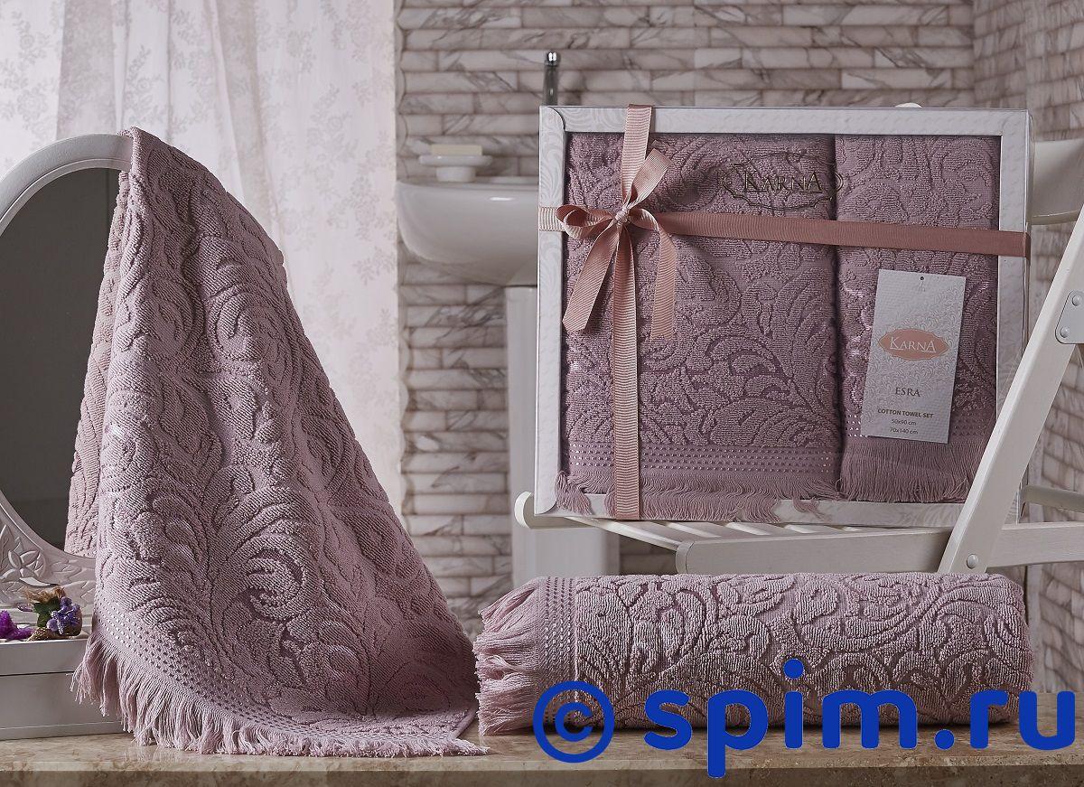 Комплект полотенец Karna Esra, грязно-розовый комплект махровых полотенец karna esra 50x90 70х140 см 1158865