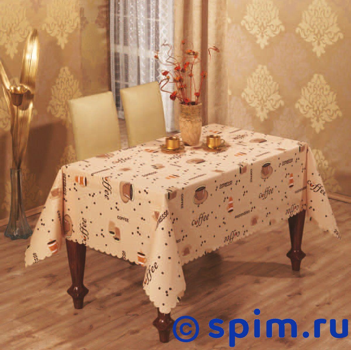 Скатерть Karna Ponje V2, 150х220 см скатерть karna ponje v6 150х220 см
