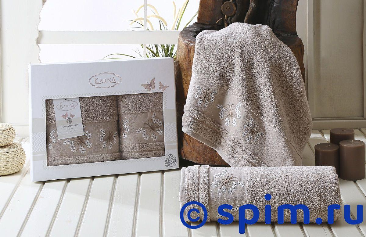 Комплект полотенец Karna Bianca, бежевый bianca ferrari фарфалле 500 г