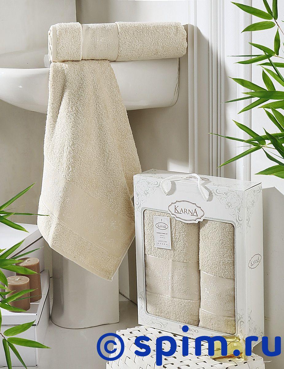 Комплект полотенец Karna Pandora, бежевый