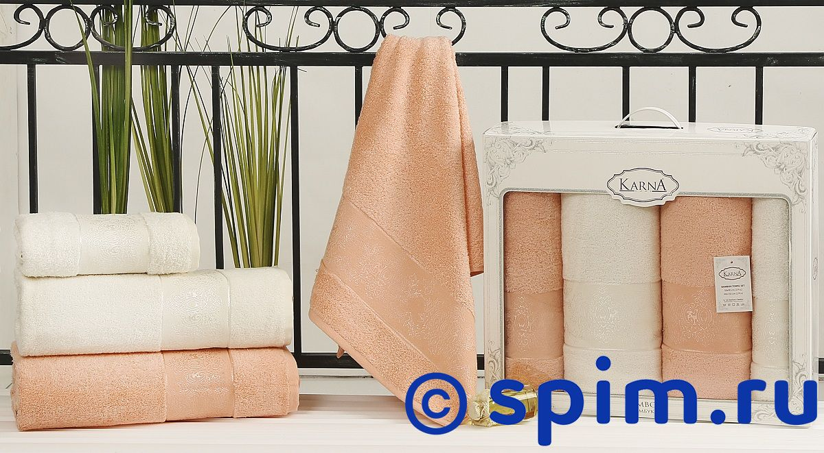 Комплект полотенец Karna Pandora, кремовый и абрикосовый