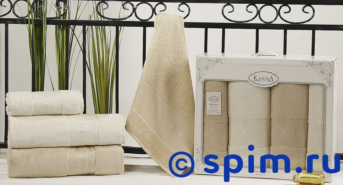 Комплект полотенец Karna Pandora, кремовый и бежевый