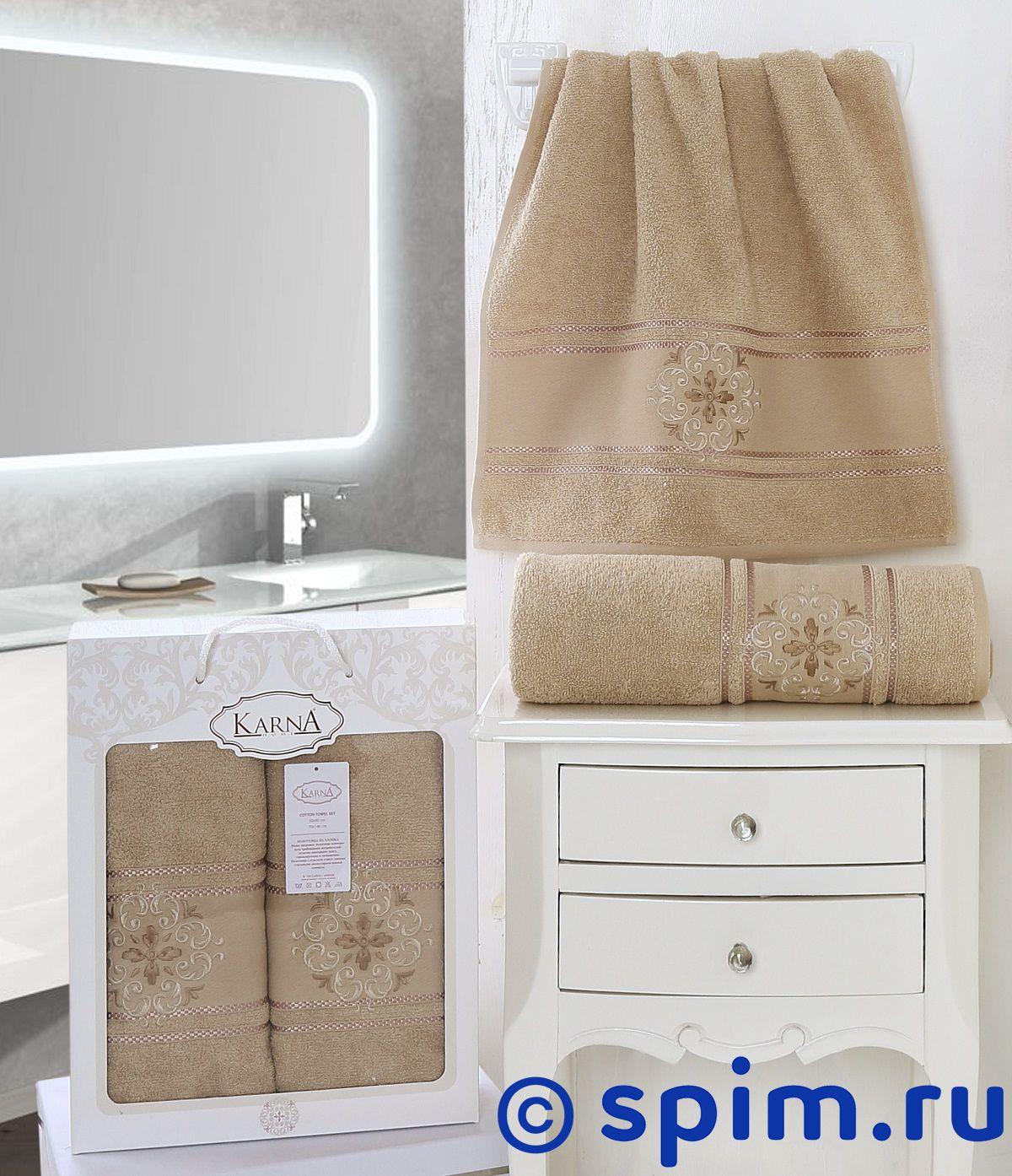 Комплект полотенец Karna Seher, кофейный арт. 2350/char003