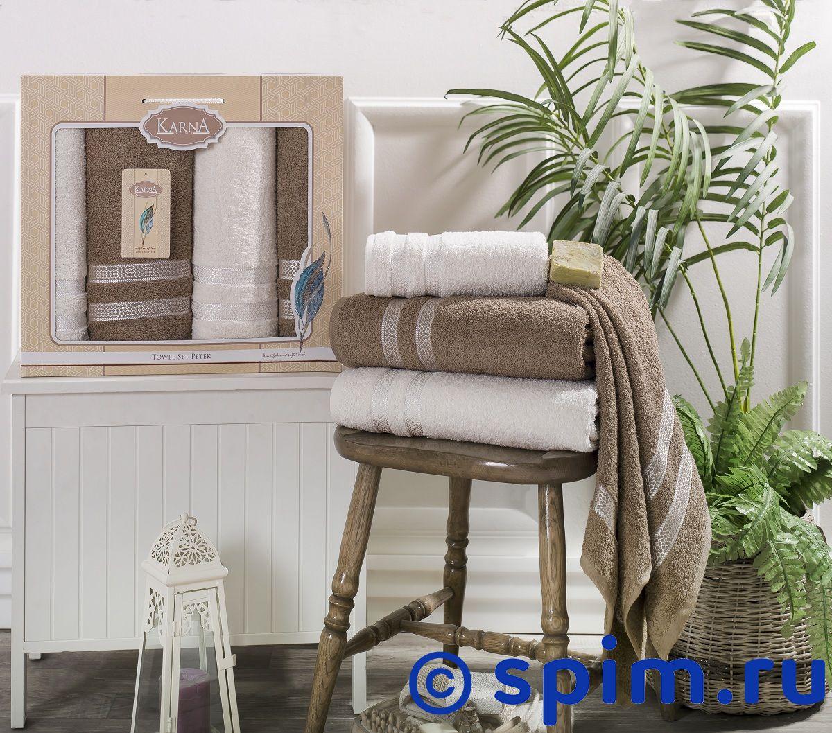 Комплект полотенец Karna Petek, кремовый и кофейный