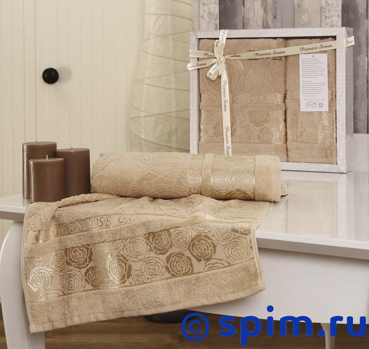 Комплект полотенец Karna Rose Garden, бежевый