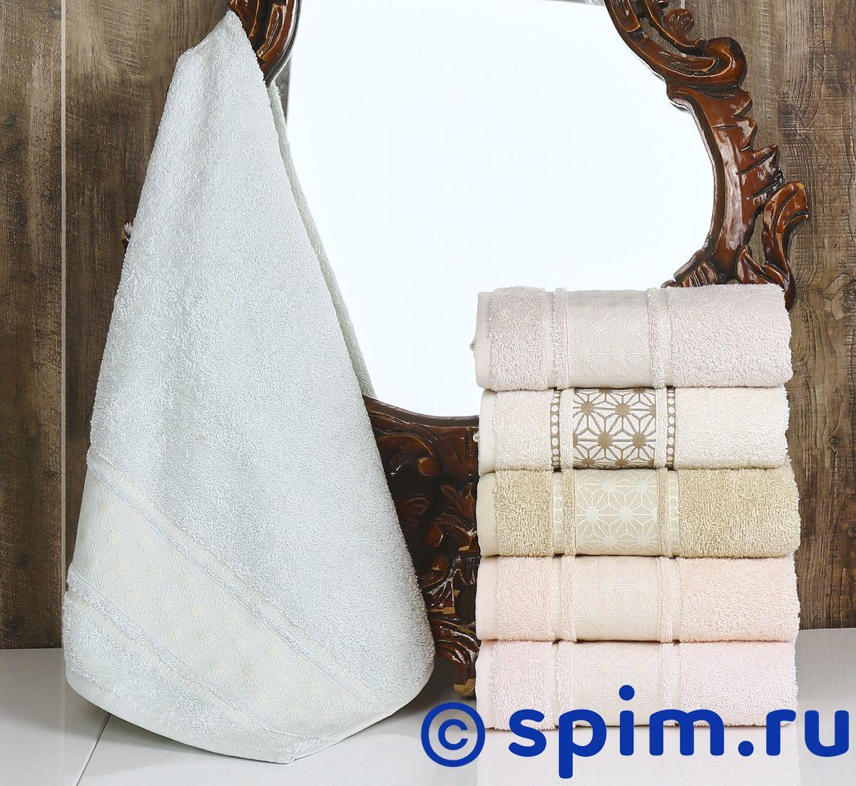 Набор полотенец Pupilla Vestra 50х90 см