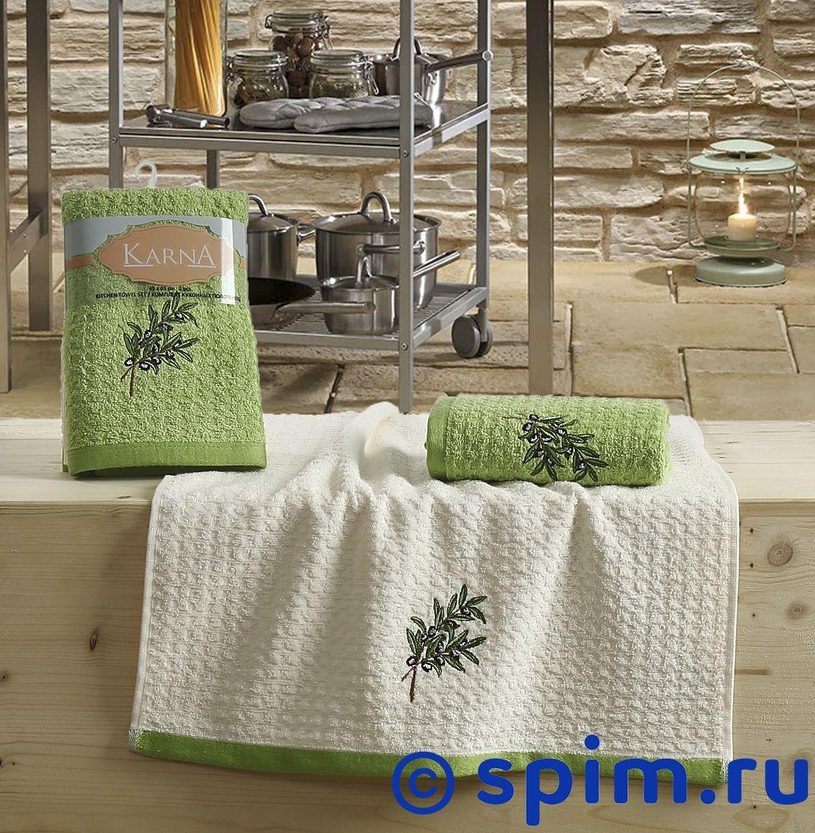 Комплект полотенец Karna Lemon V2 45x65 см, зеленый жилет арго жскл 2 класс 2 р 2xl lemon