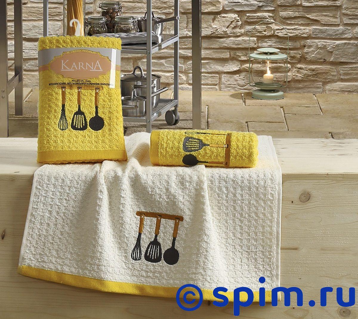 Комплект полотенец Karna Lemon V2 45x65 см, желтый жилет арго жскл 2 класс 2 р 2xl lemon