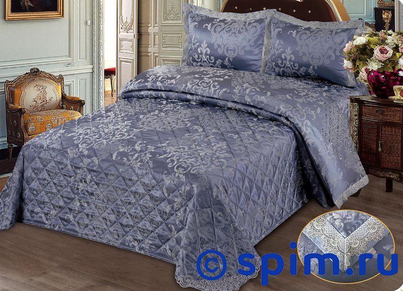 Комплект Kazanov.a. Женевьева с покрывалом, синий