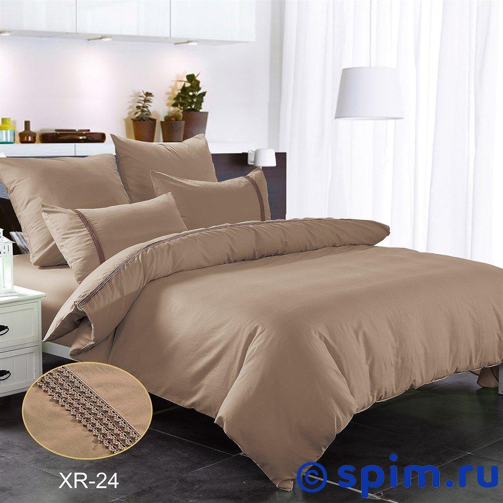 Постельное белье Kingsilk XR-24 Евро-стандарт постельное белье luxe dream шоколад евро стандарт