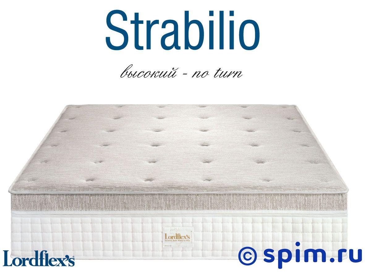 Матрас Lordflex's Strabilio 80х190 см