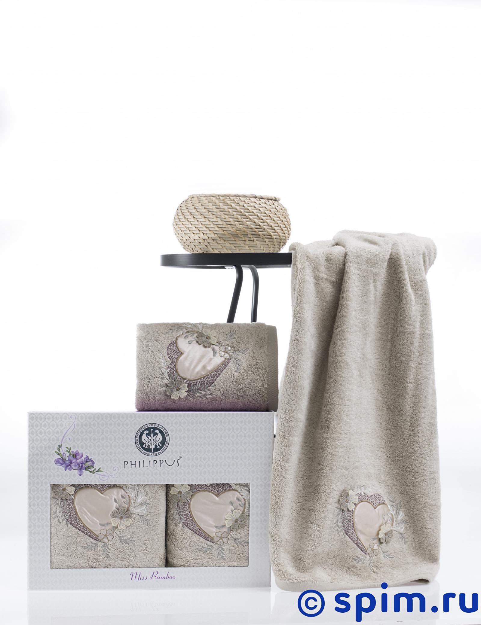 Комплект из 2-х полотенец Philippus Maura полотенца philippus полотенце maura цвет кремовый 50х90 см