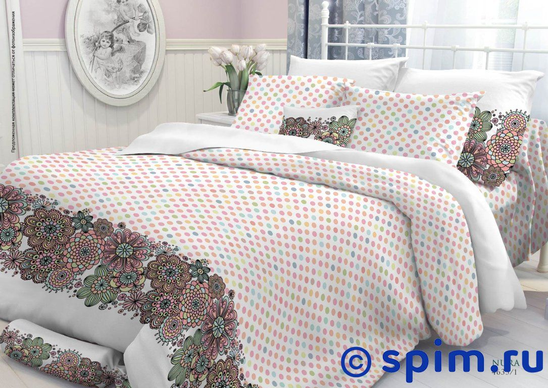 Постельное белье Verossa Nura 1.5 спальное