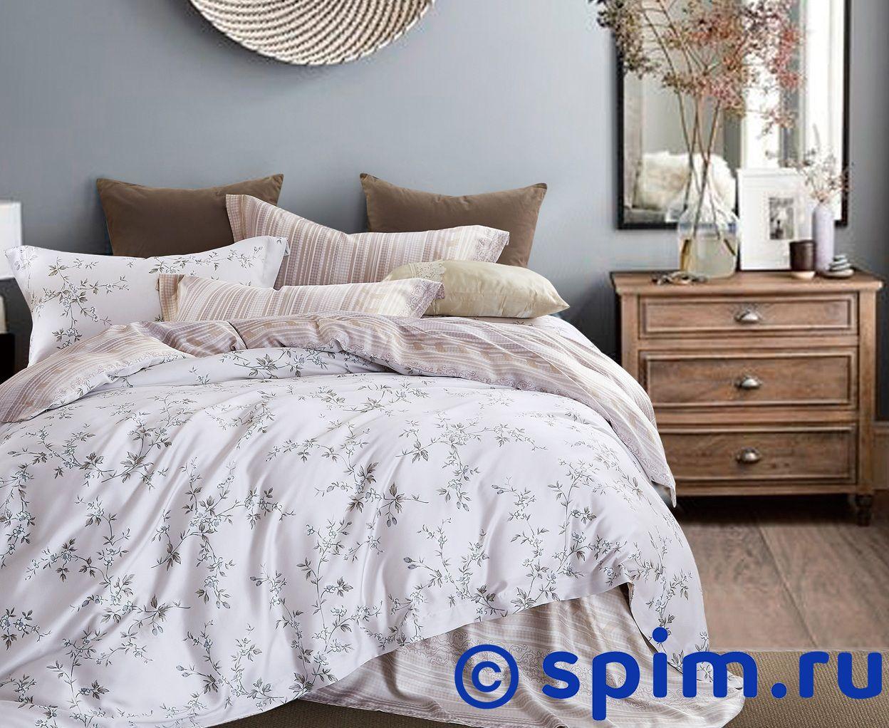 Постельное белье Asabella 117 1.5 спальное