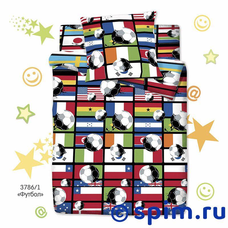 Постельное белье С Текстиль Футбол купить билет на футбол германия 26 января