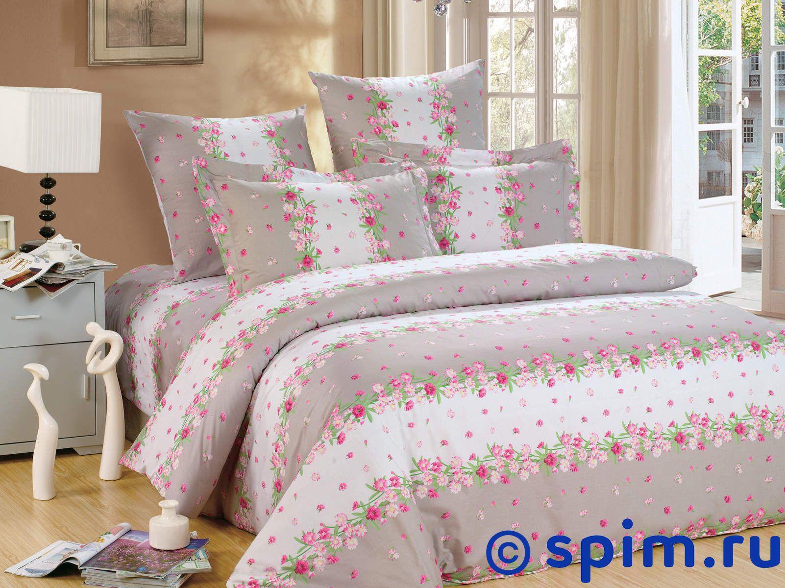 Постельное белье СайлиД А142 1.5 спальное