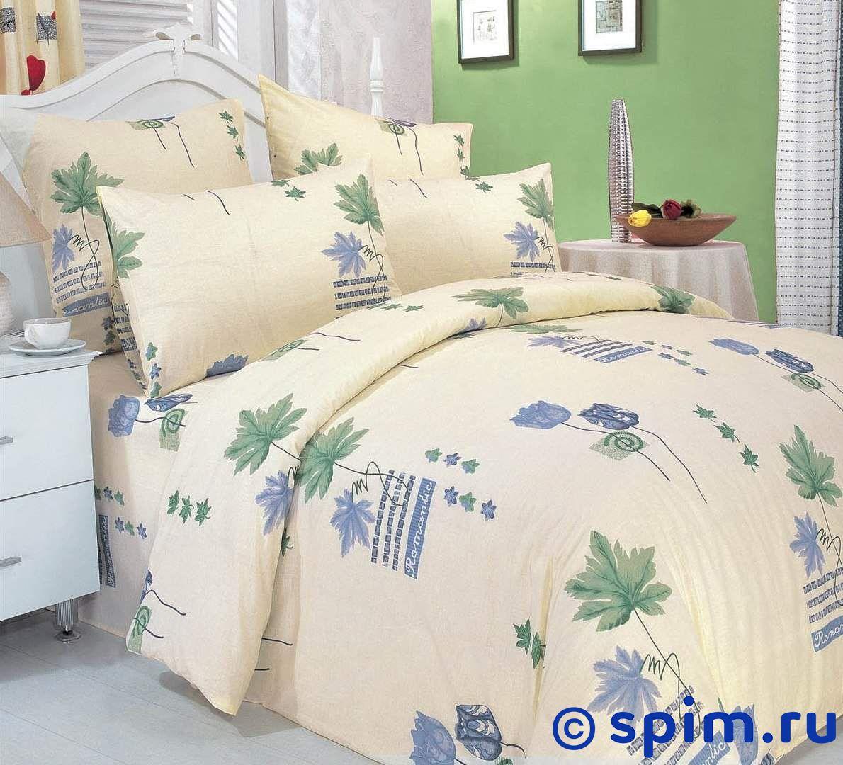 Постельное белье СайлиД А1 1.5 спальное