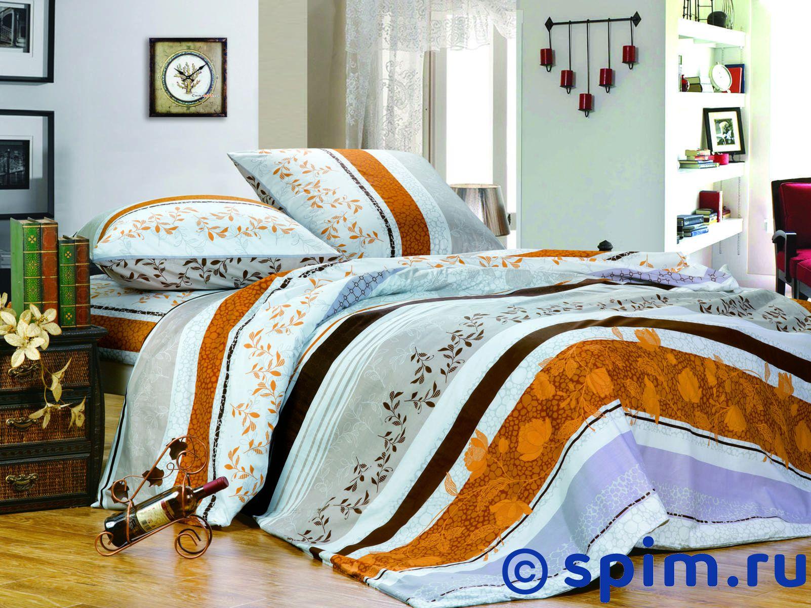 Постельное белье СайлиД А109 1.5 спальное