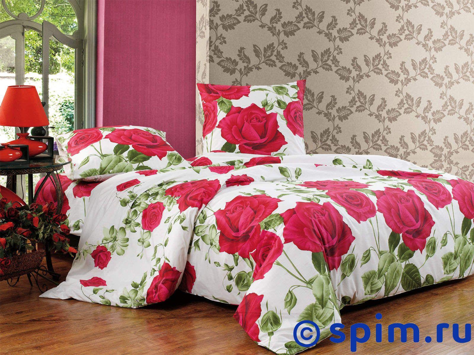 Купить Постельное белье СайлиД А117 1.5 спальное