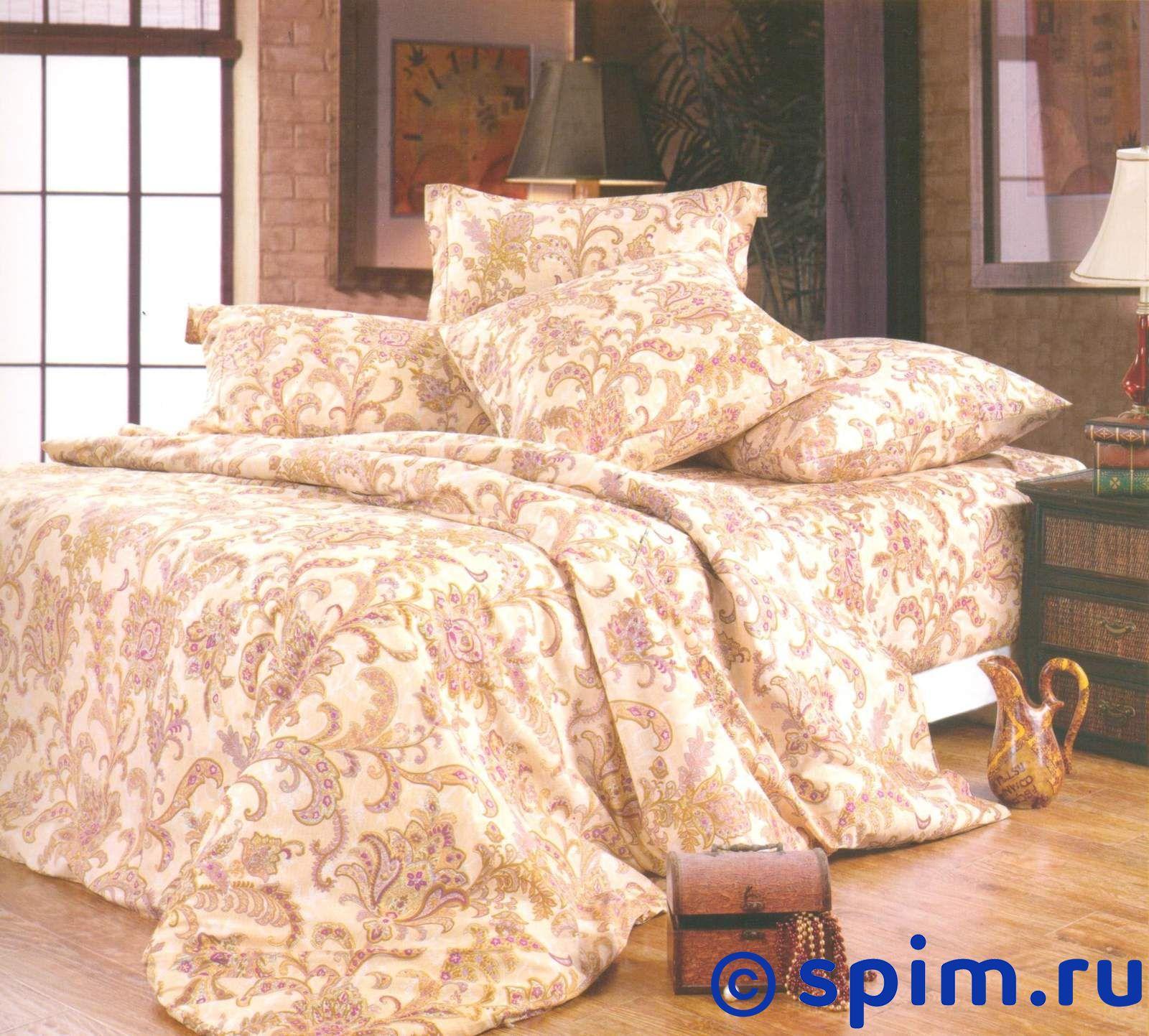 Постельное белье СайлиД А120 1.5 спальное