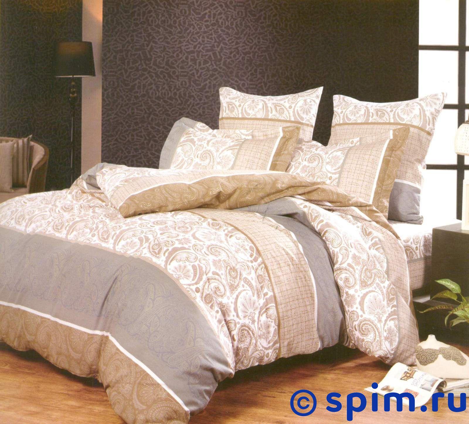 Постельное белье СайлиД А125 1.5 спальное