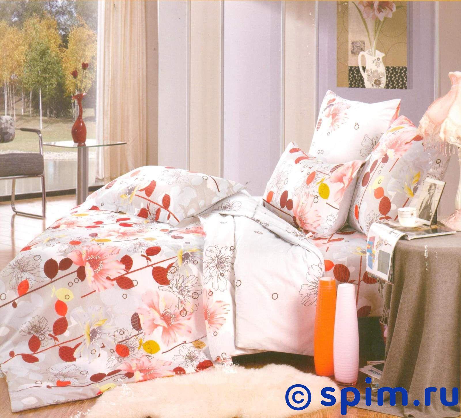 Постельное белье СайлиД А126 1.5 спальное