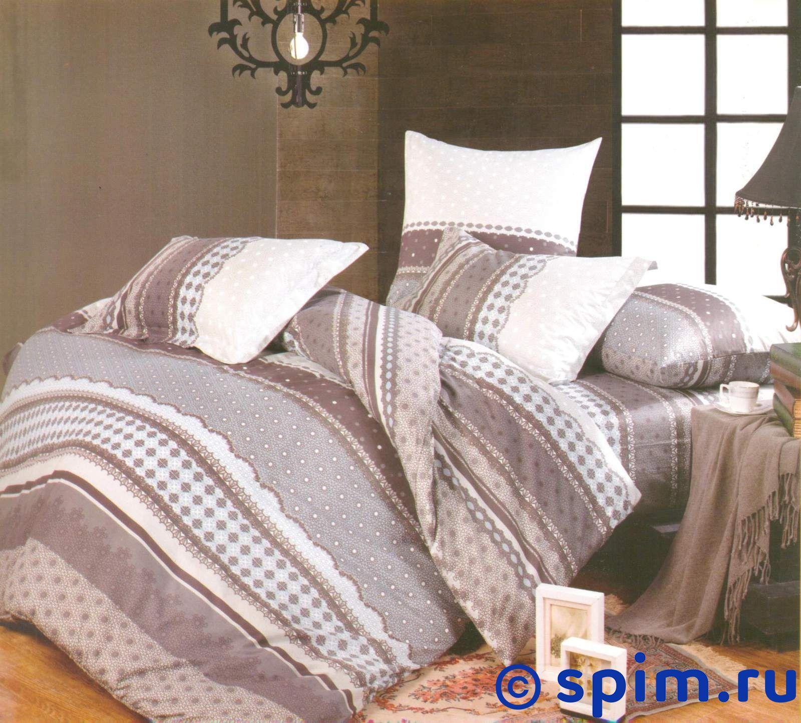 Постельное белье СайлиД А130 1.5 спальное
