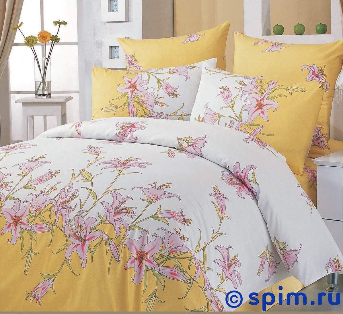 Постельное белье СайлиД А20 1.5 спальное