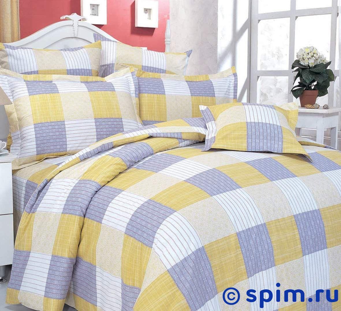 Постельное белье СайлиД А25 1.5 спальное