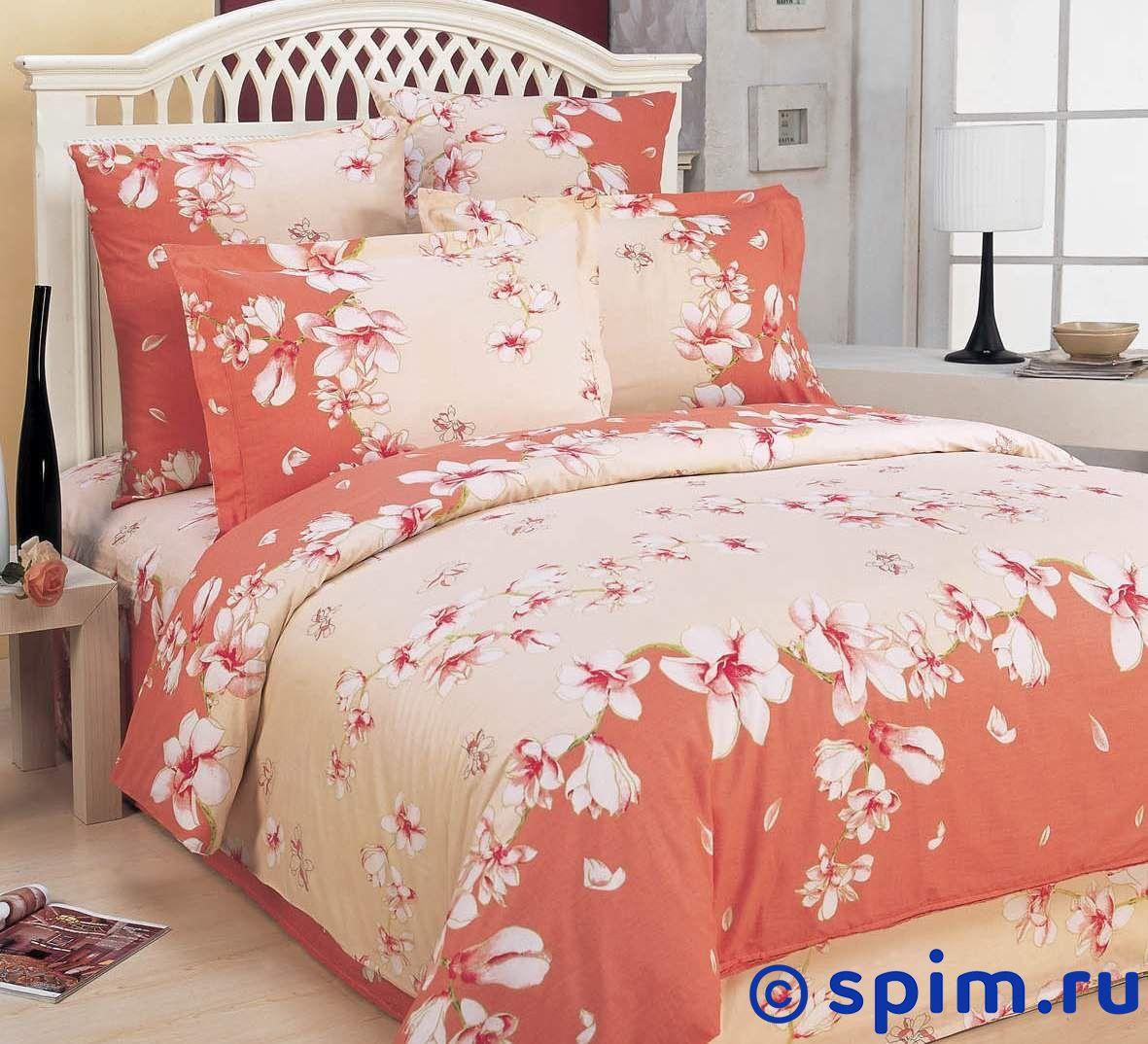 Постельное белье СайлиД А64 1.5 спальное
