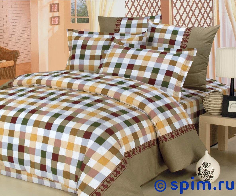 Постельное белье СайлиД А84 1.5 спальное