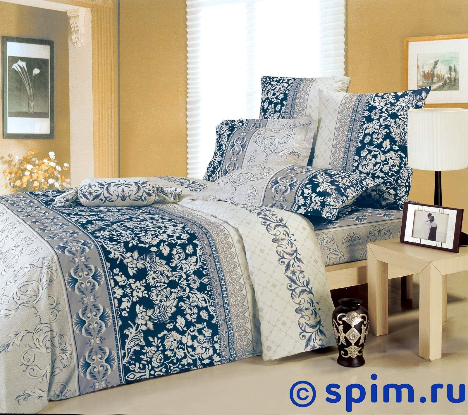 Постельное белье СайлиД А88 1.5 спальное