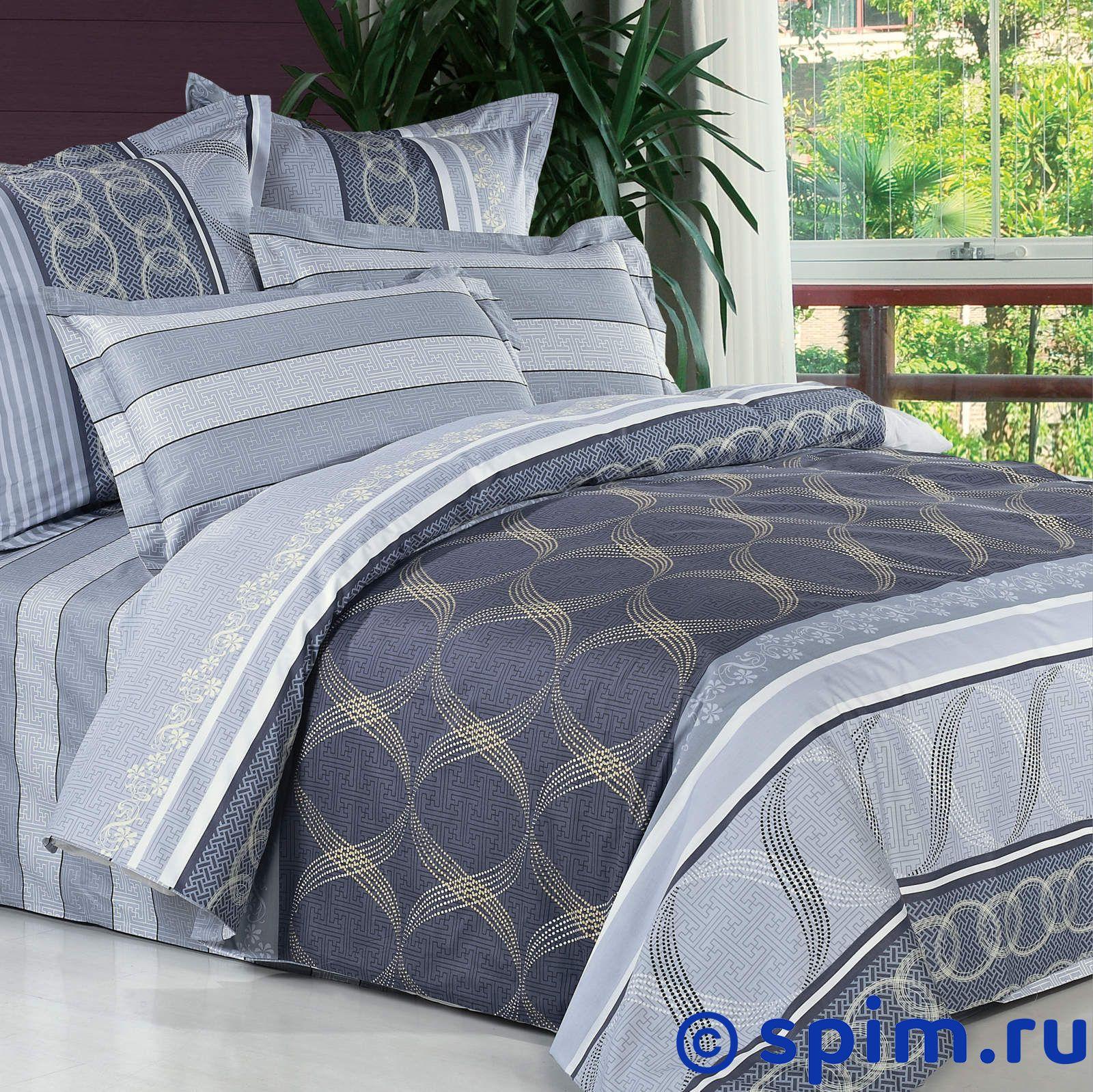Постельное белье СайлиД В101 1.5 спальное