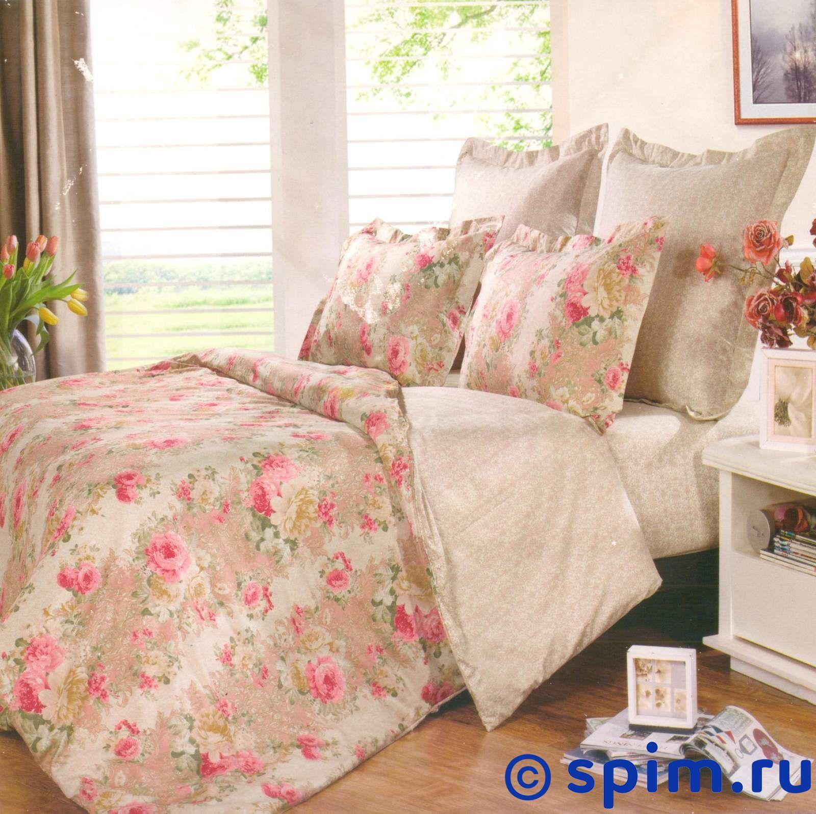 Купить Постельное белье СайлиД В110 1.5 спальное