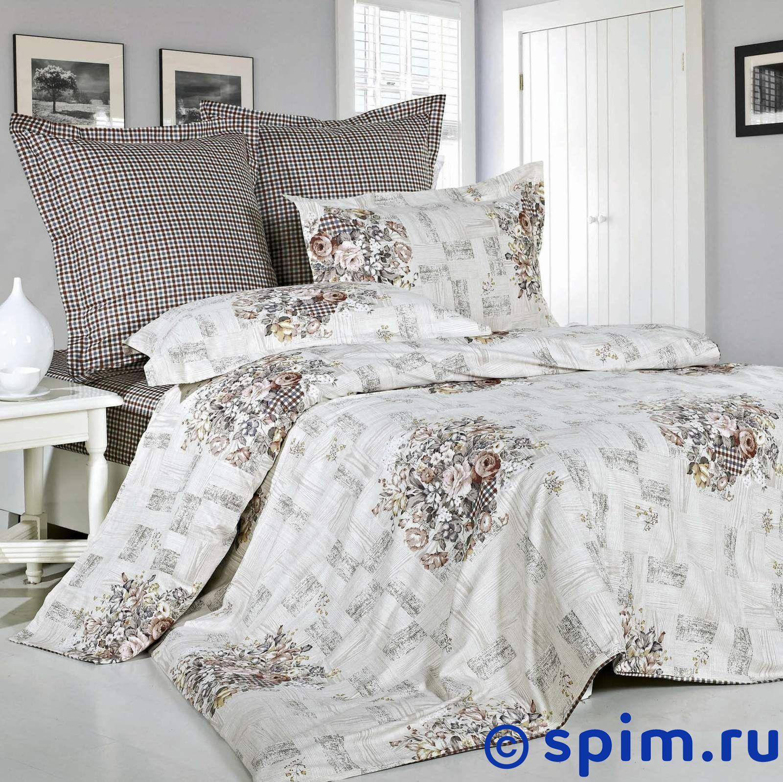 Постельное белье СайлиД В125 1.5 спальное