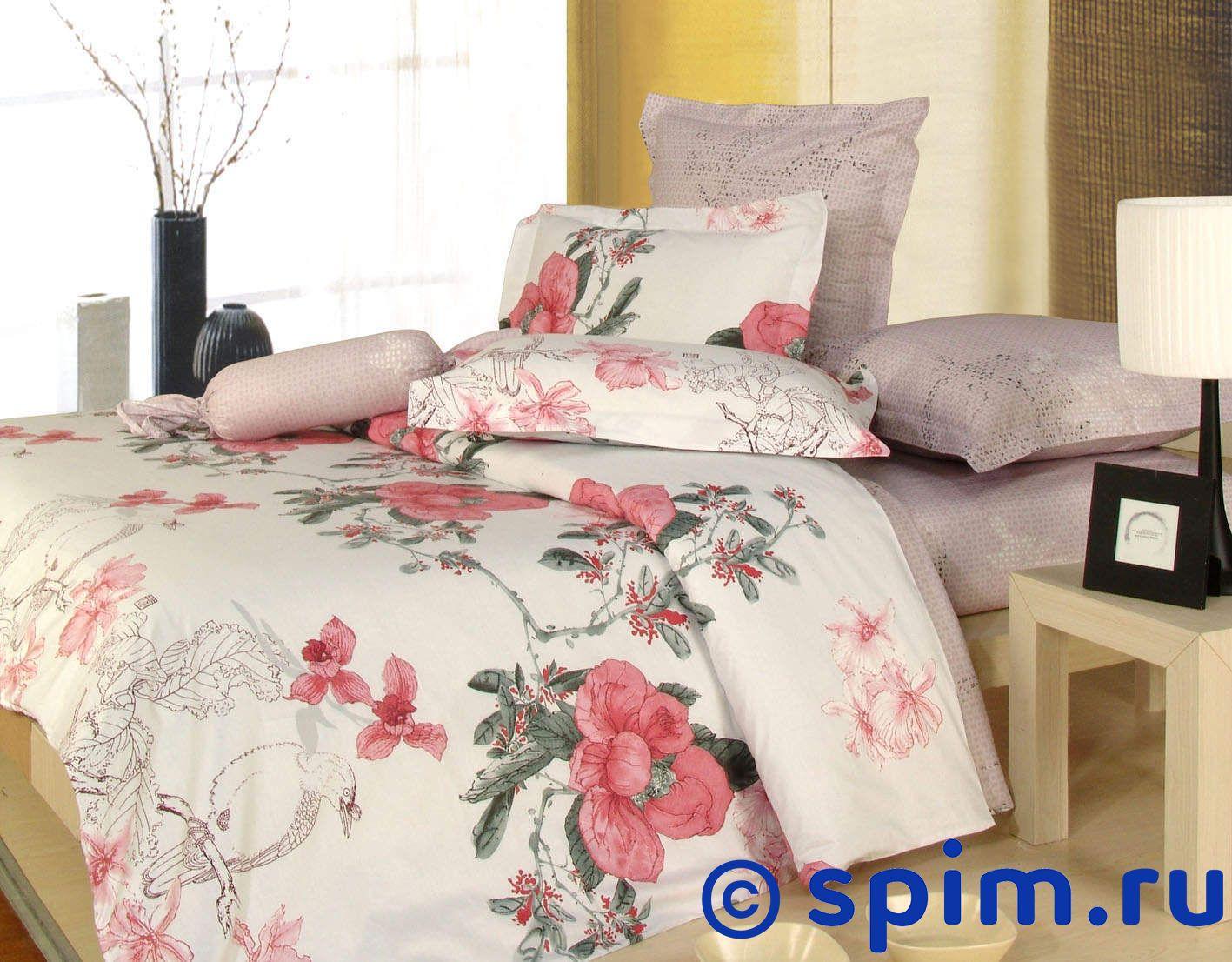 Постельное белье СайлиД В50 1.5 спальное